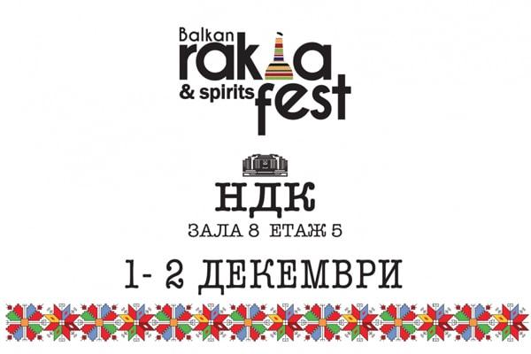 Balkan Rakia & Spirits Fest