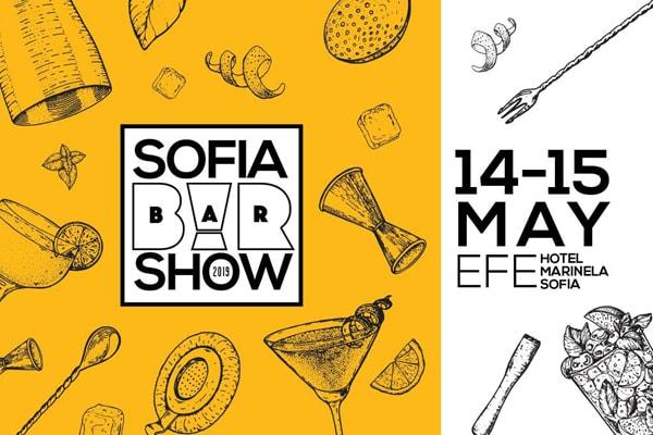 Sofia Bar Show 2019