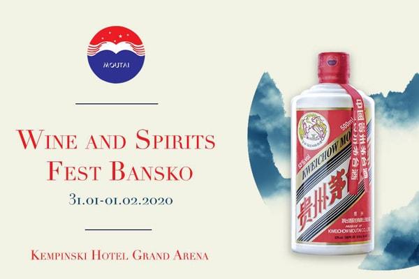 Wine and Spirits Fest Bansko