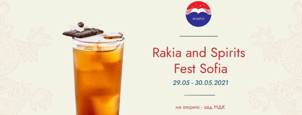 Balkan Rakia Fest