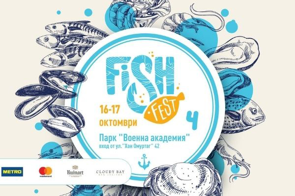Fish fest 2021